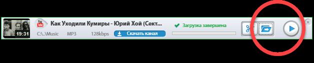 Открытие файла и его запуск