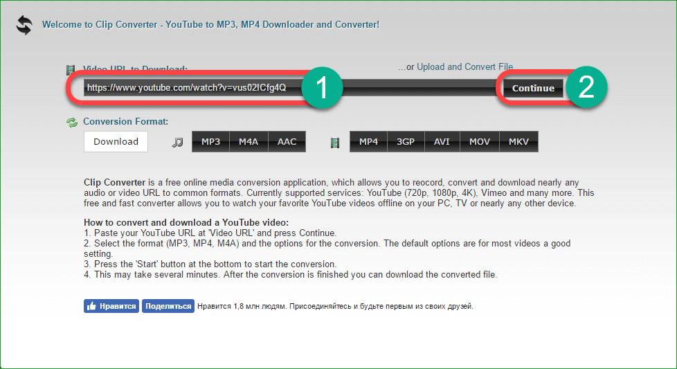 Вставка ссылки и скачивание файла