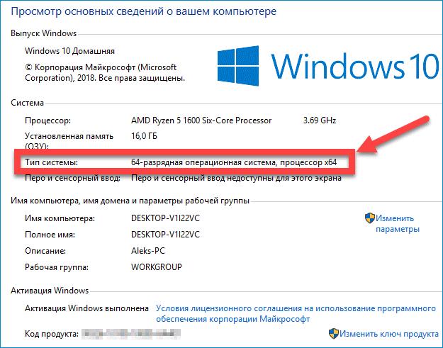 C:\Users\Nikita\Desktop\СЧ\7\3.png