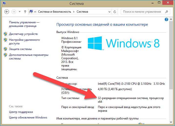 C:\Users\Nikita\Desktop\СЧ\7\4.png